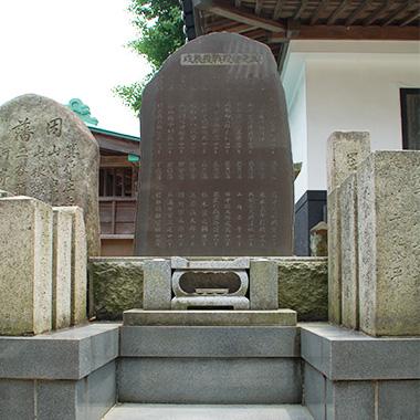 戊辰戦没者の墓